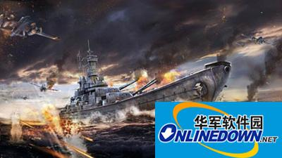 海上战舰来袭!军事游戏战舰帝国评测