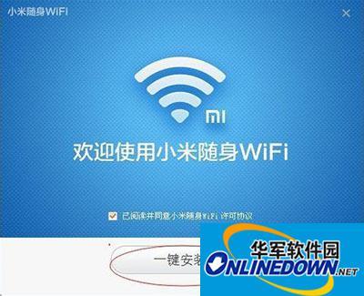 小米随身wifi驱动安装的正确步骤