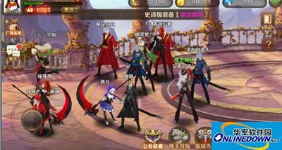 dnw魔龙与勇士血城夺宝的图文攻略