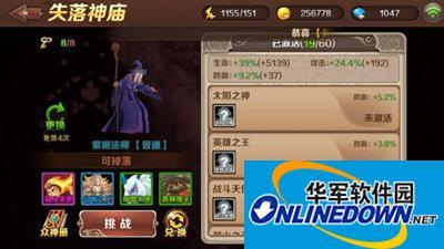 DNW魔龙与勇士紫袍法师BOSS关卡通关攻略