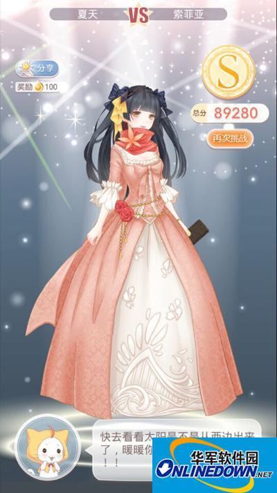 奇迹暖暖公主级2-9舞者之星索菲亚攻略