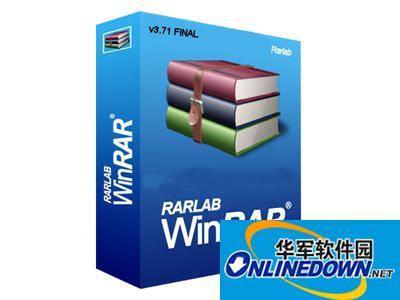十一则WinRAR使用高级经验分享