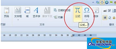 WPS公式编辑器怎么用?WPS数学公式编辑器使用教程