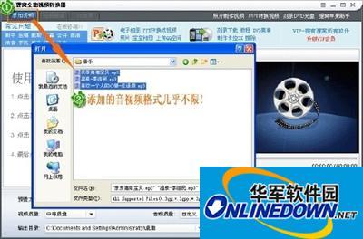 使用狸窝DVD刻录软件制作车载CD的方法