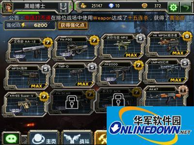 全民枪战冲锋枪哪款好?冲锋枪性能对比