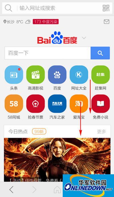 猎豹浏览器手机版下载电影视频的方法