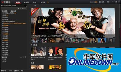 搜狐影音付费电影可以下载吗?