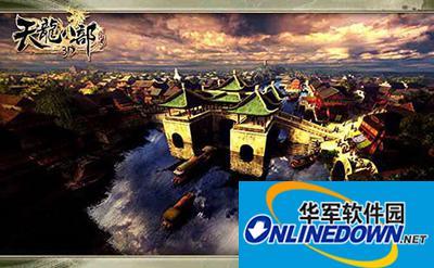 天龙八部3D游戏背景