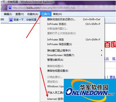ie浏览器手动修复的方法