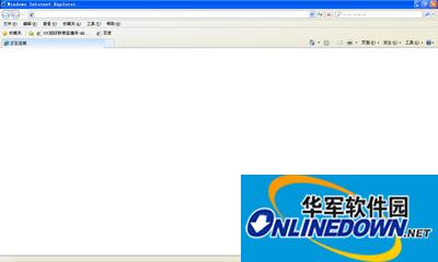 使用360浏览器来修复IE浏览器的方法