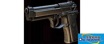 全民枪战枪械图鉴之手枪M9