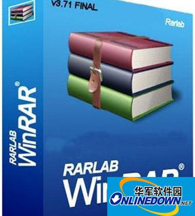 WinRAR自动解压软件包的方法