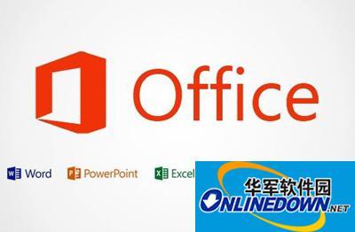 最新、最全的office2013密钥列表