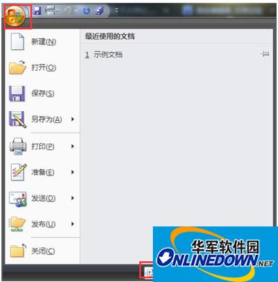 office2007默认保存文件格式的修改方法