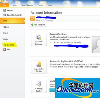 outlook常用联系人邮箱记录不显示的解决方法