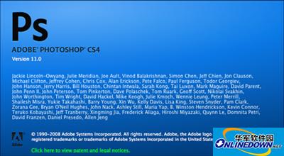 Photoshop CS4CS5CS6永久序列号分享