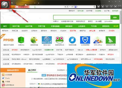 猎豹浏览器设置兼容模式图文教程