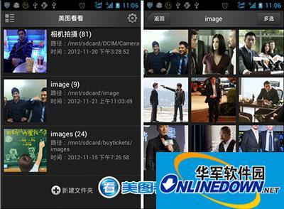 美图看看安卓版:专属男生的手机美图软件