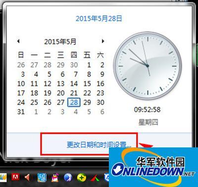 文件夹创建日期修改有两招