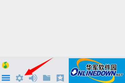 怎么查看QQ陌生人聊天记录