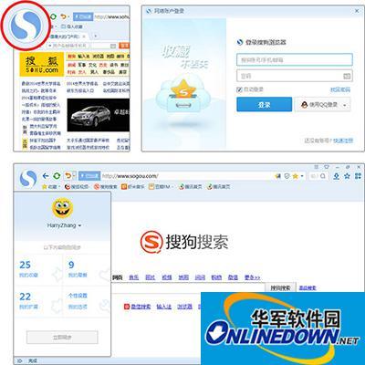 搜狗浏览器网络收藏夹使用教程