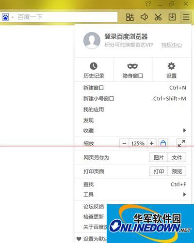 百度浏览器免费兑换京东满减优惠券教程