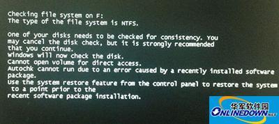 Win7怎样修复磁盘错误
