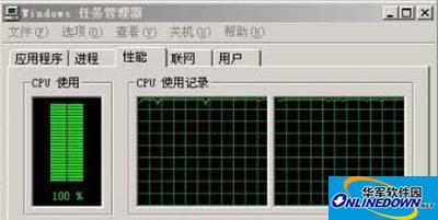 电脑cpu使用率过高解决办法