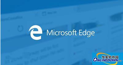 Win10系统Edge浏览器安装扩展插件的图文步骤