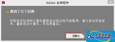 Win7安装Dreamweaver CS6提示0xc000007b解决方法