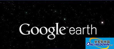 谷歌地球怎么用?谷歌地球使用教程