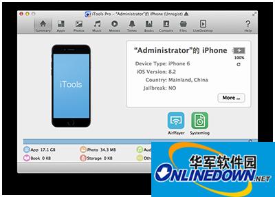 iTools Mac专业版怎么注册?
