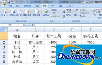 excel筛选怎么用?excel2010高级筛选教程