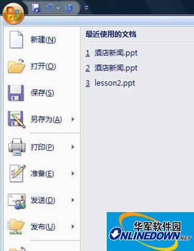ppt2007快速插入Flash动画方法