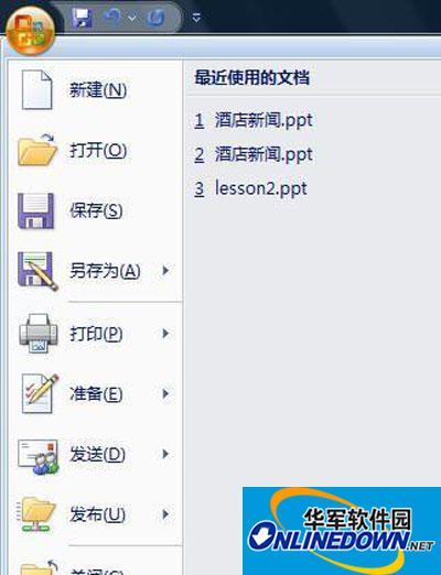 PPT2007快速插入Flash动画技巧