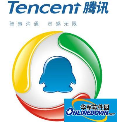 腾讯QQ技巧指导之聊天记录备份与恢复