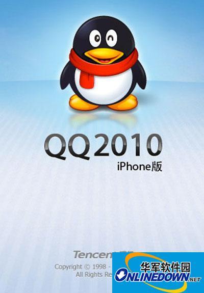 QQ教程之共享自定义QQ表情