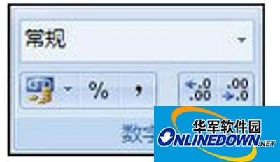 Excel2007教程之设置数据精度