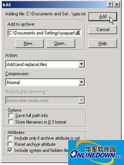 WinZip使用方法介绍