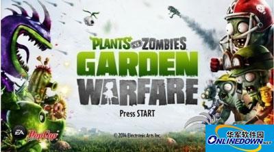 植物大战僵尸:花园战争刷钱技巧