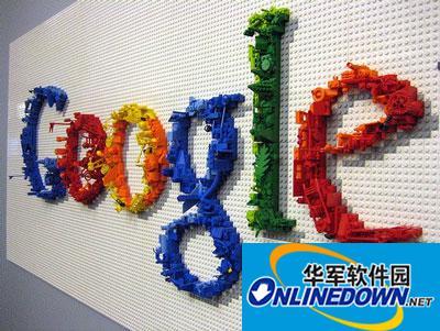 怎么在Google保护隐私?六种方法任你选