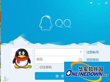 QQ教程之QQ应用小技巧