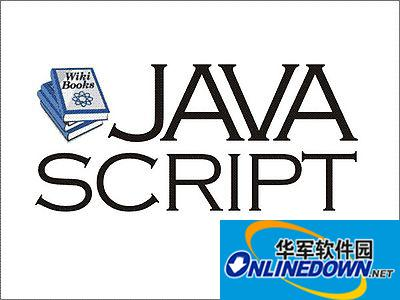 JavaScript入门教程之JavaScript变量