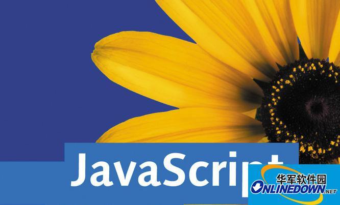 JavaScript教程之运算符