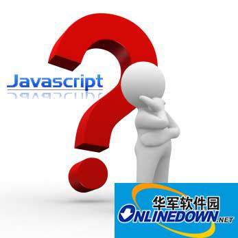 JavaScript教程之文字特殊效果