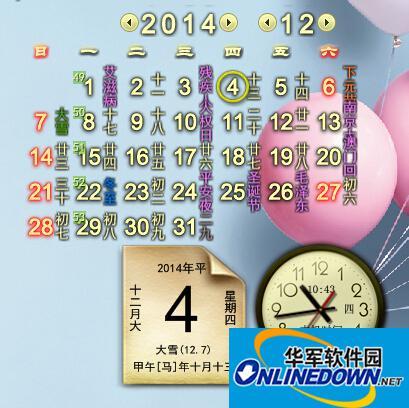 飞雪桌面日历如何显示明天的天气预报