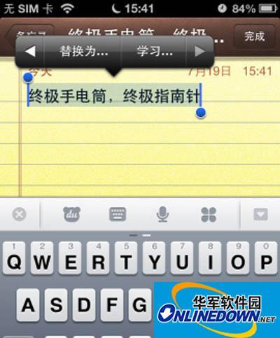 iphone繁简字体切换小攻略