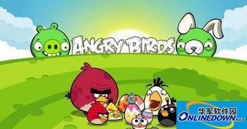 愤怒的小鸟17枚金蛋大搜查攻略