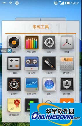 小米手机系统更新的小攻略