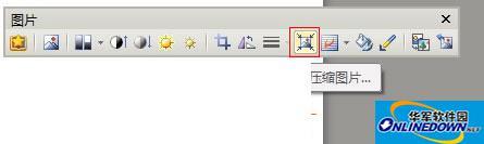 WPS文字巧妙降低文档体积的方法
